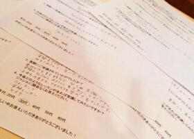 大阪府大阪市生野区 40代 女性 飲食店